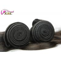 "Quality No Bad Smell Brazilian Virgin Hair 12"" Body Wave Double Drawn Extensions for sale"