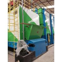 Buy cheap Two - Chamber Hot Air Furnace For High Air Volume Organic Waste Gas from wholesalers