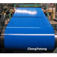 Cheap PVC Film Covered Pre Coated Aluminium Sheet , Colored Aluminum Sheet Metal Weight ≤3.5T for sale
