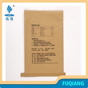 Cheap PP Rice Bag capacity 10kg, 25kg, 50kg, 100kg for sale