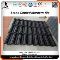 Cheap Building Material Stone Coated Aluminum Zinc Roofing Sheet Price for sale