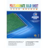 China 2019 high quality Polycarbonate Solid sheet for roof on sale