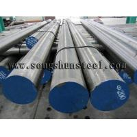 Cheap Cold work 1.2379 d2 special steel bar for sale