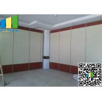 Cheap Exhibition Hall Laminated Acoustic Partition Wall Sliding Partitions Stylish Fabric for sale