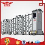 Cheap Residential aluminum doors external gate expandable barrier door -L1521 for sale