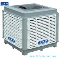 Dhf Kt 18as Evaporative Cooler Swamp Cooler Portable Air
