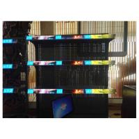 Cheap Ultra Thin Poster Led Display P1.25 COB Smart Shelves 800cd/sqm 512*64mm Cabinet for sale