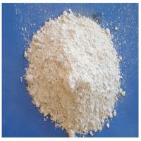 China Calcium Oxide  for paper industry - Calcium Oxide  powder - white Calcium Oxide quick lime on sale