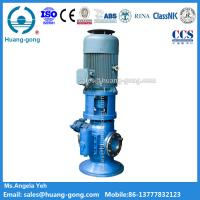 Cheap High Quality Marine Vertical Main Engine Lube Oil Pump for shipyard for sale