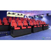 Cheap 5D 9D Movie Theater Cinema System / 7D Entertaining Simulator High Definition for sale