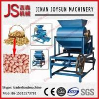 Cheap Environmental Protection Peanut Seeds Sheller Peanut Shelling Machine nut shelling machine for sale