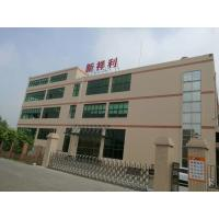 Xinxiangli Clothing Assistmaterial Co., Ltd