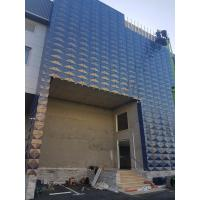 Cheap 4mm PVDF Aluminium Frame Composite Panel With Spectra Color 3D ACP For Industrial/Commerical Building for sale