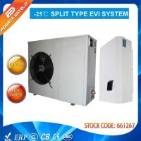 Cheap Low Noise Air To Water Heat Pump Hot Water Heater For Radiators / Floor Heating / Fan Coil for sale