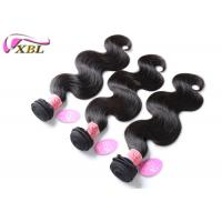 Cheap Natural Colour Brazilian Virgin Hair Extension Unprocessed No Tangle 1B wholesale