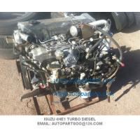 Cheap High Performance Isuzu Marine Diesel Parts 4he1 Turbo Diesel Engine Competitive Price for sale