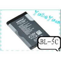 Quality Business Battery-1020mAh Battery,Mobile Phone Battery BL-5C for NOKIA Nokia N90 3230 6060 7260 7360 5300 6020 wholesale