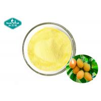 Cheap Light Yellow Mangiferin Natural Botanical Extracts 95% From Mango Mangifera Indica For Stress for sale