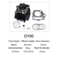 Cheap Dayang Motor Boron Cast Iron Cylinder Kit 90cc Displacement Motor Rebuild Kit for sale