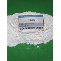 Cheap N (Ethenethiourea) 96-45-7 White crystal brightening agent for copper plating reliable supplier high quality for sale
