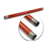 Buy cheap 126K25908 of Upper Fuser Roller compatible for DocuCentre-III C2200 C2201 C3300 from wholesalers