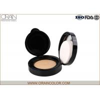 Quality Waterproof Mineral Pressed Powder For Face Makeup Ivory Color wholesale