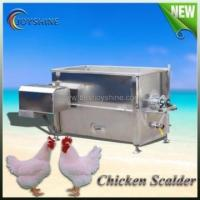 Cheap Higher depilation rate free shipping geese scalder heating power motor electric automatic conveyor for sale