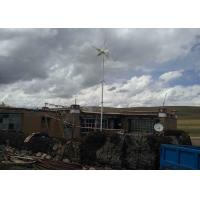 China Three Phase Off Grid Wind Turbine With Guyed Tower Digging Pole Energy Supply on sale
