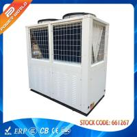 Cheap EVI low temperature heat pump air to water heat pump water heater with EN14511 for sale