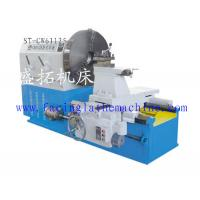 China 11KW Horizontal Semi Automatic Lathe Machine , Rotary Drums 1 Slide Carriage on sale