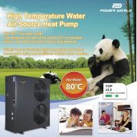 Cheap High Temp. 80Celsius Degree Air Source Heat Pump for Green House Warming Industry Hot Water Traditional Radiator Heating for sale