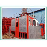 Cheap Heavy Duty Passenger And Material Hoist Builders Lift With VFC Control wholesale