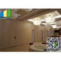Cheap Operable Glass Room Dividers / Partition Wall System On Wheels For Meeting Room wholesale