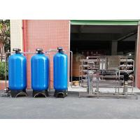 China Manual Water Softener System RO Plant Drinking Industrial Water Filter Equipment on sale