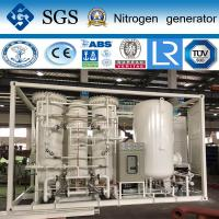 Cheap SINCE GAS portable nitrogen generator verified CE/ASME for SMT&Electron industry wholesale