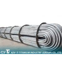 China U Shape Titanium Heat Exchanger Tube Welded For Chemical Processing Equipment on sale