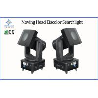 Quality High Brightness DMX-512 Outdoor Searchlight Moving Head Discolor Search Lights IP55 wholesale