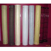 Cheap PTFE Dust Filter Bag for sale