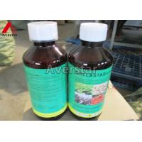 Cheap Acute Toxicity Agricultural Herbicides Fenoxaprop - P - Ethyl 6.9% EW And 95% TC for sale