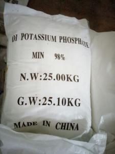 Cheap CAS 7758-11-4 CAS16788-57-1 Dipotassium Phosphate DKP for sale