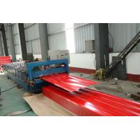 Cheap Anti Rust Corrugated Galvanised Steel Roof Sheet , Pre Painted Steel Sheet for sale