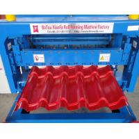 Cheap Professional Automatic Metal Roof Glazed Tile Roll Forming Machine 2-4m/Min for sale