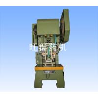 Cheap TDP-100T Single-punch Tablet Press for sale