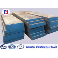 Buy cheap High Carbon Hot Rolled Cold Work Tool Steel D2 / 1.2379 / SKD11 / Cr12Mo1V1 for Knife Mold from wholesalers