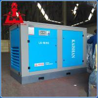 Electric air compressor motor electric air compressor for Precision electric motor sales