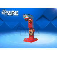 China Ultimate Big Punch Strength Testing Redemption Game Machine For Movie Theater on sale
