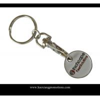 Cheap hot sale promotional with custom metal keychain print your logo for sale