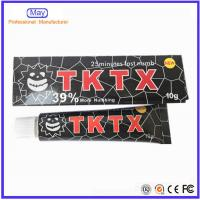 China New tktx39% Professional Eye Numb Cream Painkiller Cream Numb Fast Pain Relief Cream For Eyebrow&Eyeliner Tattoo on sale