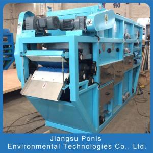 Cheap PONIS sludge dewatering belt filter press 500/1000/1500/2000/2500 for sale