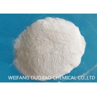 Cheap Slightly Yellow Crystal Powder Sodium Metabisulfite Na2s2o5 Standard HG / T 2826-1997 for sale